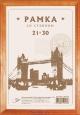 Рамка для фото 21*30 сосновый багет Мокко 414